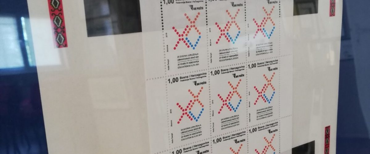 Poštanska markica - Slika 8